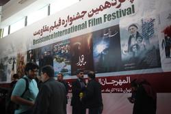 اختتامیه جشنواره فیلم مقاومت آنلاین شد/ پخش مراسم از شبکه نمایش