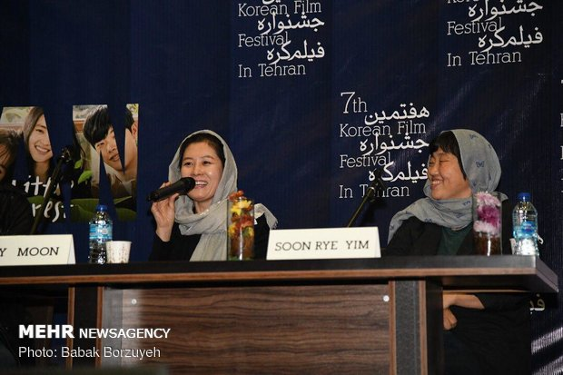 Opening ceremony of 7th Korean Filmfest. in Tehran