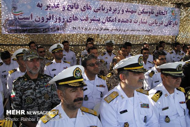 Ghadir-class submarines