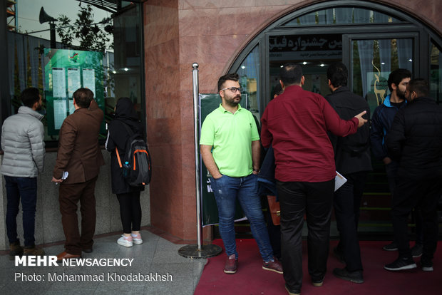 15th Intl. Resistance Filmfest. underway in Tehran