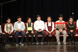 پنجمین جشنواره «نوای خرم» آغاز شد/ رقابت هنرمندان نوجوان