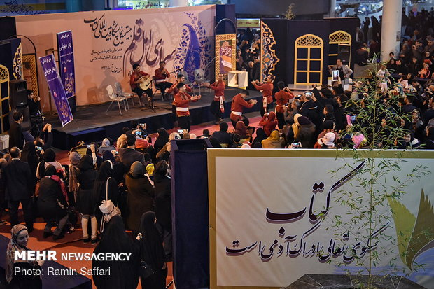 20th Intl. Book Fair in Mashhad