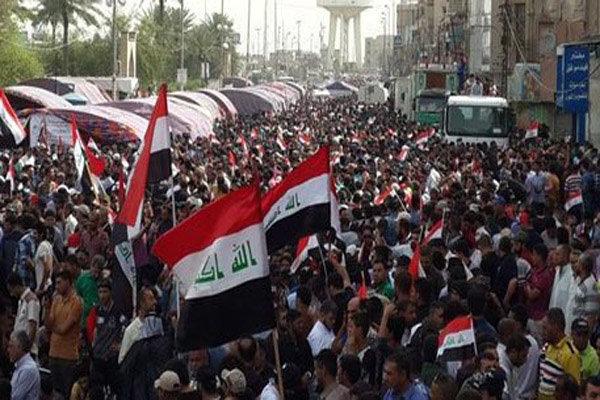 بغداد میں یمنی عوام کی حمایت اور سعودی عرب کے خلاف عوامی مظاہرہ