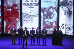 Closing ceremony of 15th Intl. Resistance Filmfest.