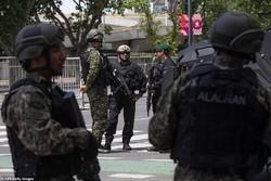 فلم/ ارجنٹینا میں جی 20 اور بن سلمان کے خلاف عوامی مظاہرہ