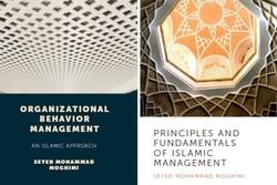 انتشار ۲ کتاب استاد دانشگاه تهران توسط ناشر بینالمللی