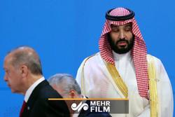 فلم/ جی 20 اجلاس میں سعودی ولیعہد اکڑے اکڑے اور اکھڑے اکھڑے نظر آئے