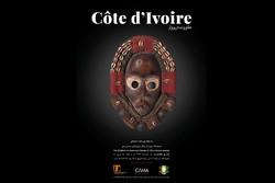 نمایش صورتکها و آثار حجمی قبایل ساحل عاج در تهران