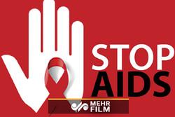 ۵۹۴ کهس له کوردستان نەخۆشی ئایدزیان ههیه