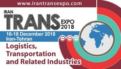 Iran's Logistics, Transportation, and Related Industries Exhibition (IRAN TRANS EXPO 2018)