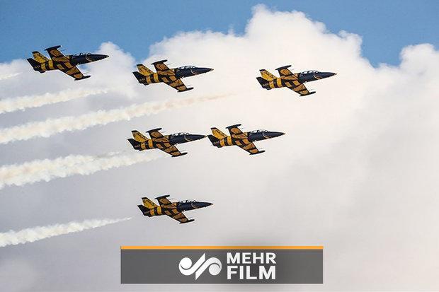 فلم/ کیش میں ہوائی نمائش کی تصویریں