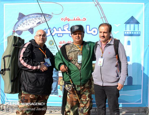 Balık tutma yarışması