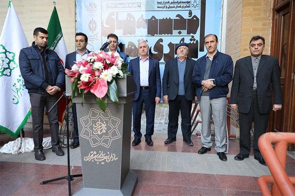 6th Biennale of Urban Sculptures Exhibition underway in Tehran