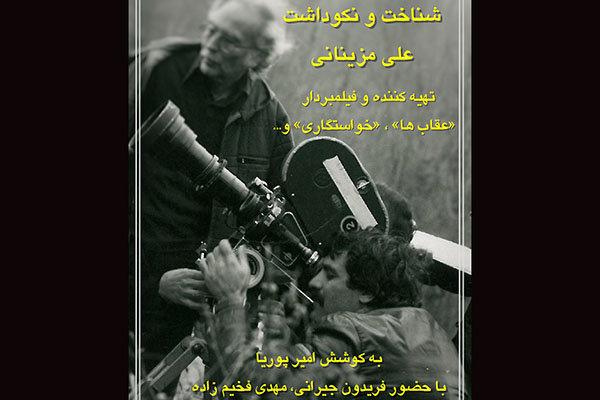 فخیمزاده و جیرانی از تهیهکننده و فیلمبردار «عقابها» میگویند