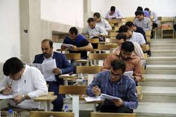 برگزاری هفتمین آزمون استخدامی در ۳۰ آبان/ عدم تمدید مهلت ثبت نام