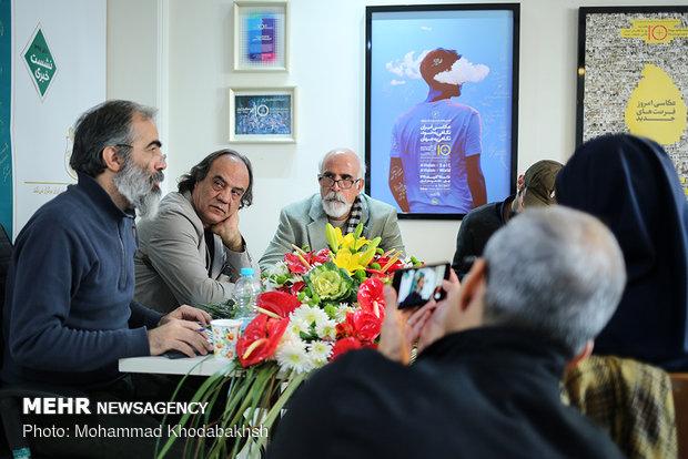 نشست خبری هفتمین همایش «۱۰ روز با عکاسان»