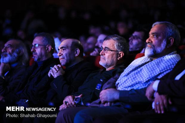 الحفل الختامي لمهرجان مسرح المقاومة
