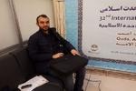 İran ile Türkiye'de mezhep ayrımcılığı yok
