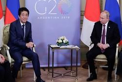 جاپانی وزیراعظم کا علاقائی تنازع کے حل کے لیے روس کا دورہ