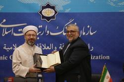 تأکید بر همکاری مداوم بین ایران و ترکیه/کمیته فرهنگی تاسیس شود