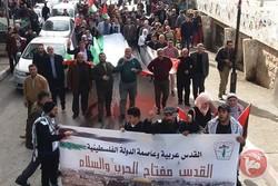 5 إصابات في مواجهات خلال مسيرة لدعم القدس في نابلس