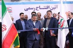 Cyber defense industry fair opens in Tehran
