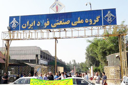تعدادی دیگر از کارگران گروه ملی فولاد آزاد شدند/ کوتاهی در تامین مواد اولیه پذیرفتی نیست