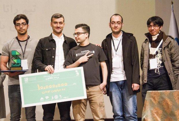 در اختتامیه دومین کنفرانس تحقیقات بازیهای دیجیتال برندگان جوایز بازیهای جدی ۹۷ و مقالات برتر کنفرانس مشخص شدند