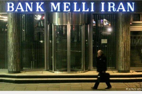 محكمة هامبورغ تطالب بوصل انترنت البنوك الإيرانية في ألمانيا