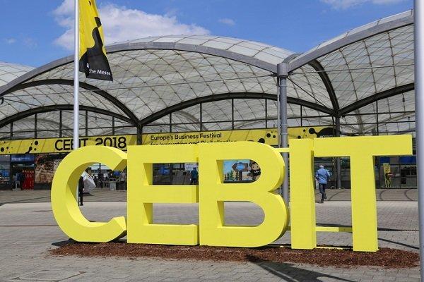 نمایشگاه سبیت آلمان بعد از ۳۳ سال تعطیل می شود