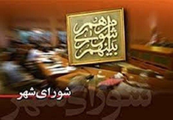 ۴۱ نفر نامزد تصدی شهرداری یزد شدند/ارائه برنامه توسط ۸ نامزد