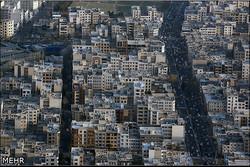 فروش مسکن ۱۰ درصد زیرقیمت بازار در نمایشگاه املاک/ایرانیها ۸هزار خانه در ازمیر خریدند