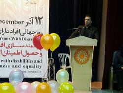 تشکیل ۳۸ هزار پرونده معلولیت در کرمانشاه