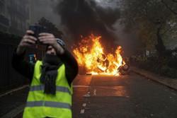 إحتجاجات اصحاب الستر الصفراء في باريس / صور