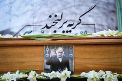 "İran'lı ""Nasreddin Hoca"" son yolculuğuna uğurlandı"