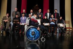مراسم روز جهانی معلول