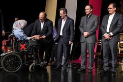 Tahran'daki Dünya Engelliler Günü Töreni'nden kareler