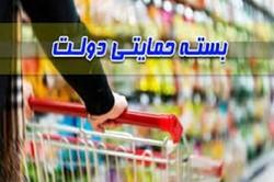 توزیع بسته های حمایتی دولت ادامه خواهد داشت