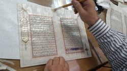 Centuries-old Quran manuscripts restored
