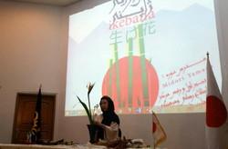 هفته فرهنگی ژاپن برگزار شد/گل آرایی چشم بادامی در شهر گل و بلبل