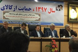 استقبال مردم استان سمنان از روحانی بازخورد بینالمللی دارد