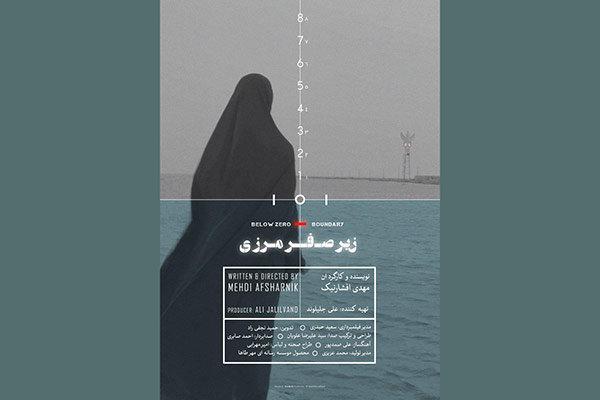 """وثائقي إيراني مستوحى من شعر الشاعر الفلسطيني """"محمود درويش"""""""