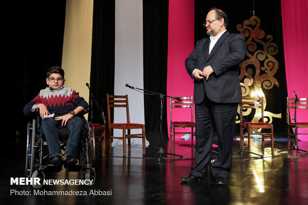 Intl. Day of Persons with Disabilities observed in Tehran