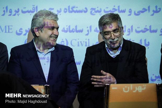 إطلاق المرحلة الاولى من مشروع توطين البنى التحتية للمطارات والطيران في ايران