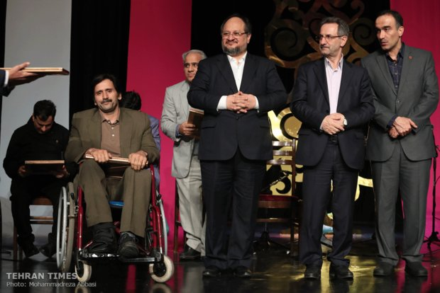 World Day for Disabled People marked in Iran