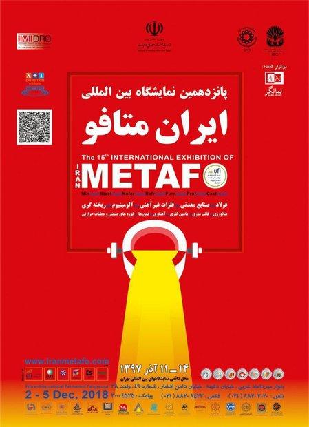Tehran hosting 15th IRAN METAFO exhibit
