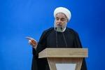 ایران اپنے اہداف سے ذرہ برابر پیچھے نہیں ہٹے گا، روحانی