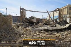 فلم/ کرمانشاہ کی لڑکی کی خوفناک زلزلہ کے بارے میں گفتگو