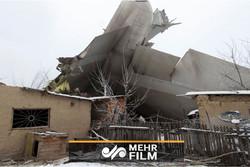 فلم/ میکسیکو میں ایک گھر پر جہاز گرنے سے 4 افراد ہلاک