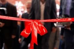 مرکز درمانی جراحی خیرساز فخر النسا در خرمشهر افتتاح شد